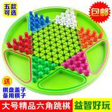 大号木质玻璃珠六角跳棋飞行棋象棋儿童益智桌游成人学生棋类玩具