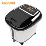【天猫超市】泰昌TC-2057全自动足浴盆按摩洗脚盆电动加热泡脚盆