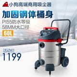 小狗大功率工业吸尘器D-802商用酒店洗车干湿两用桶式强力吸尘机