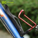 贝斯卡自行车杯架可调节水壶架山地车铝合金水壶支架折叠单车配件