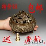 古玩铜器摆件仿古二龙戏珠熏香炉纯铜香熏炉五龙盘香炉檀香炉大号