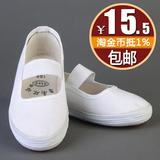 夏季大码白广场舞蹈鞋帆布鞋白布鞋体操鞋跳舞鞋一脚蹬老人鞋女鞋