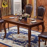 欧式餐桌椅组合实木橡木小户型吃饭桌子长方形仿古美式1.2米2米