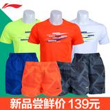 2015新品 李宁羽毛球服 专业运动裤透气吸汗 正品包邮男女情侣款