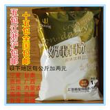 盾皇奶精粉005奶精植脂末1kg珍珠奶茶原料批发原味奶茶咖啡店专用