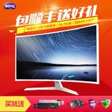 顺丰买1送4 明基31.5英寸曲面显示器VR32A0不闪屏液晶电脑显示器