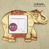 欧式创意大象树脂开关贴墙贴家居饰品墙壁插座装饰墙贴开关保护套