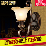 欧式壁灯床头灯卧室客厅灯具背景墙仿古 美式壁灯 乡村 复古壁灯
