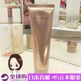 日本直邮代购 资生堂Benefique碧丽妃花肌温感系列 卸妆乳150g