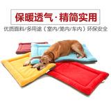 狗垫猫垫宠物垫狗笼垫防脏狗垫宠物沙发垫保暖垫汽车垫宠物床垫