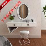 现代简约壁挂式梳妆台 小户型背景墙装饰柜 卧室工作台烤漆化妆台