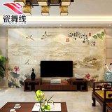 瓷舞线瓷砖 电视3D中式现代客厅大理石背景墙 微晶石山水画江南