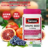 澳洲代购Swisse Grape seed葡萄籽精华+VC天然抗氧化防衰老180粒