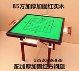 可折叠式麻将桌多功能简易餐桌两用型棋牌桌麻雀台手动特价