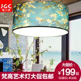 布艺吊灯设计师吸顶灯北欧卧室灯田园客厅餐厅简约吊灯个性梵高灯