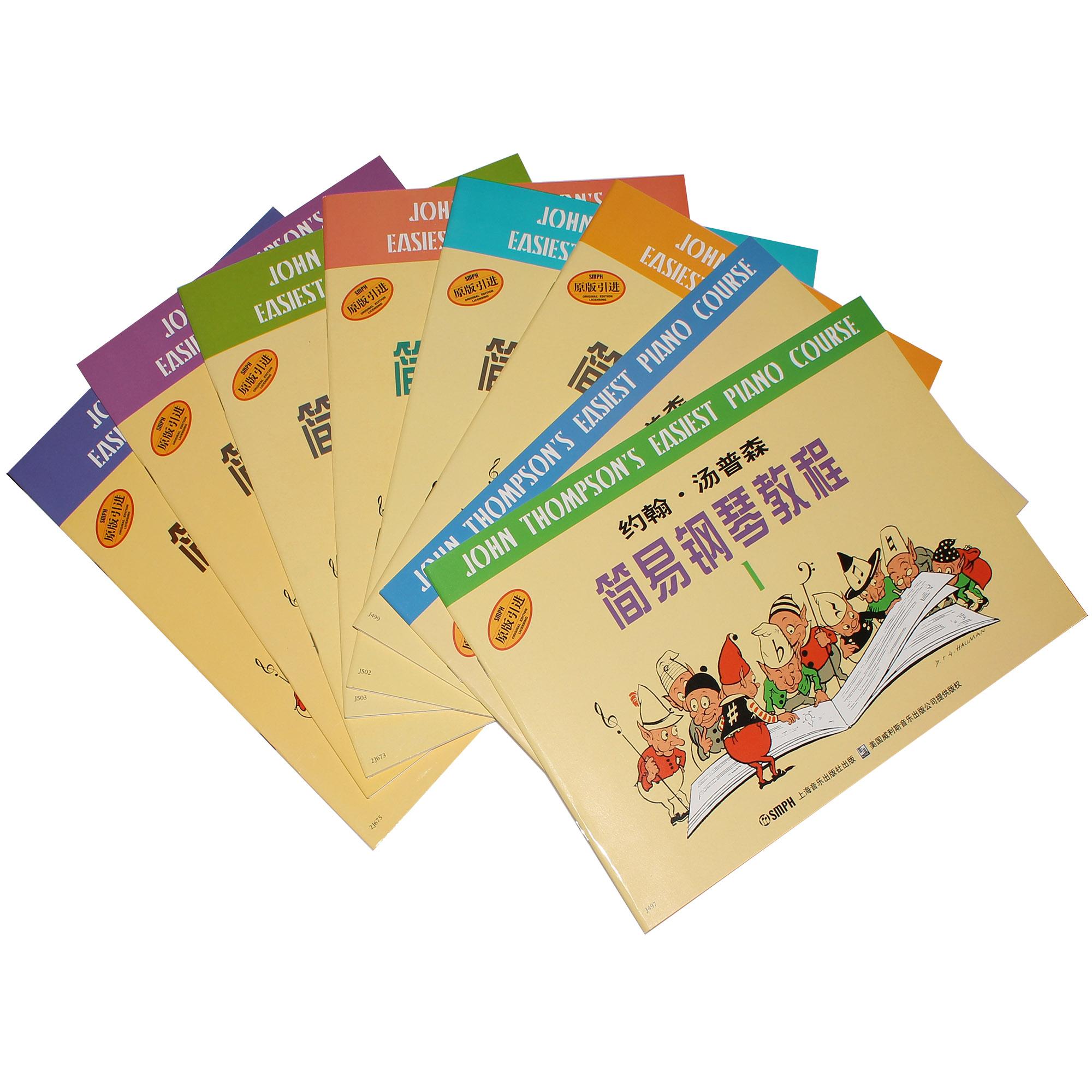 正版小汤全集约翰汤普森简易钢琴教程第1-8册儿童钢琴教材书商品图片图片