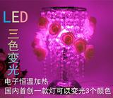 新品独家香薰机香薰灯LED插电精油炉三色可变光电子恒温加热 包邮