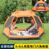全自动帐篷 户外3-4人5-8人多人双层多人大帐篷露营野营郊游防雨