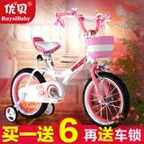 优贝儿童自行车女孩款12寸14寸16寸18寸小童车3岁6岁珍妮公主单车