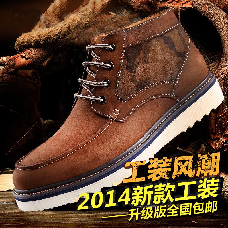 【商】2014男士马丁靴品牌推荐