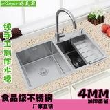 好美实手工水槽双槽加厚不锈钢水槽厨房洗菜盆套餐HMS7842