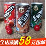 雀巢咖啡香浓/特浓/香滑咖啡饮料即饮品随身罐装180ml 满58元包邮