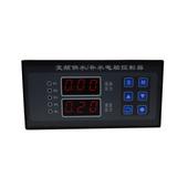 智能变频恒压供水控制器通用各种变频恒压供水一拖五控制水泵恒压