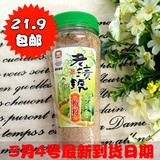 台湾进口顺泰梅粉梅子粉话梅粉 酸梅汤水果配料批发价
