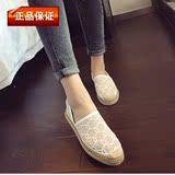 香港代购2016夏款学院风透气镂空网布平底休闲鞋内里真皮套脚女鞋