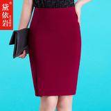 半身裙包臀裙短裙职业包裙夏季2016高腰一步裙开叉裙显瘦女半截裙