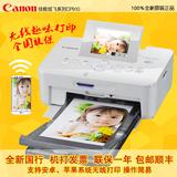 国行佳能CP910小型手机照片打印机家用便携式无线迷你相片打印机