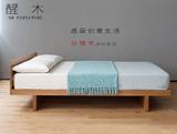 现代日式欧式纯实木床进口白橡木卧室家具环保双人床1.5米1.8米