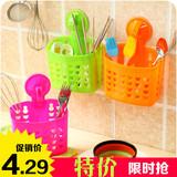 厨房挂式强力吸盘炫彩塑料双格筷笼 沥水筷架筷筒餐具置物收纳盒