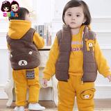 男童女童装秋冬装儿童加厚卫衣三件套宝宝棉衣服外套装0-1-2-3岁