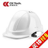 【买10付9】ABS安全帽 工地工程施工电力劳保头盔领导建筑防砸白