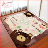 珊瑚绒卡通图案满铺大地毯客厅茶几卧室床边毯宝宝儿童房爬行地垫