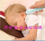 上海上门婴儿理发 剃头 理胎毛 满月头 专业宝宝理发 胎毛笔定制
