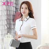 韩范白色衬衫夏季新款短袖职业装女装修身OL衬衣百搭韩版衬衣工装