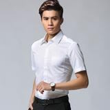墨诺佰 夏装男士短袖白衬衫职业正装修身男装纯色商务白衬衣