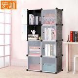 书柜自由组合简约现代置物架塑料组装储物收纳柜子带门简易书架