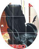 原装进口日本富士EC-3850/EC3850按摩椅 极致4D按摩富士3800