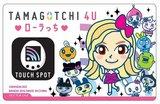 拓麻歌子4U TAMAGOTCHI 4U 罗拉吉特典卡TOUCH卡片 日本万代