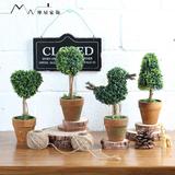 摩屋家饰美式乡村田园仿真植物盆栽 绿色植物盆景家居装饰品礼品