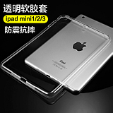 特价苹果ipad mini2蓝牙键盘?;ぬ?ipadmini3超薄金属外壳商务1
