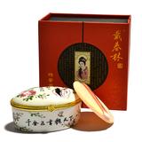 【到17年9月】正品包邮国货戴春林陶瓷鸭蛋粉 香粉散粉 定妆提亮