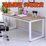 简易电脑桌台式宜家书桌时尚简约双人办公桌子家用写字台包邮定制