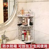 洗漱间卫生间浴室洗手台置物架收纳小三角转角架厕所欧式落地3层