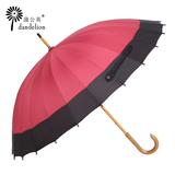 蒲公英24骨雨伞长柄伞遮阳伞太阳伞超大实木日式和伞晴雨伞特价