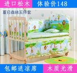 实木无油漆单层婴儿床多功能BB床摇篮床游戏床可变书桌童床带蚊帐