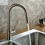 德国当代卫浴 进口全铜抽拉式厨房冷热水龙头 拉丝洗菜盆水槽龙头